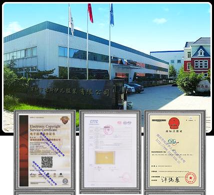 超强生产实力 质量保障 | 专业安全体系严格确保每一件产品质量