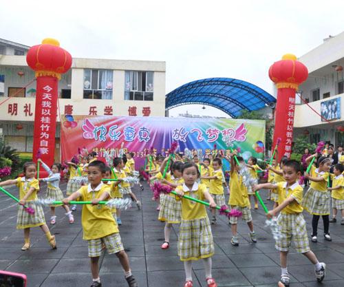 咸宁桂竹幼儿园服装