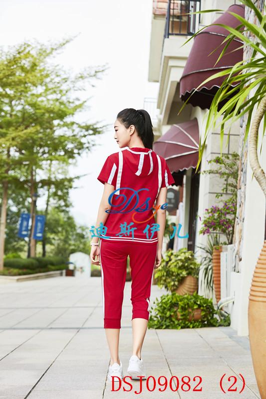 DSJ09082 夏季幼儿园教师服